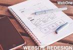 Ανασχεδιασμός Ιστοσελίδας